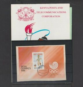 Kenya 1988 Seoul Olympics FU M/Sheet Ex FDC on piece with insert per scan