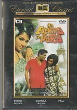 an evening in paris .shammi kapoor ,sharmila tagore ,pran [Dvd] DEI Release