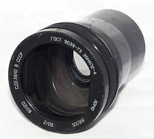 35NAP2-4 80-120mm 60/2 Russian Anamorphic Projector Lens LOMO Attachment 815305