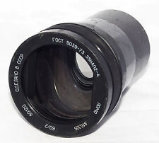 35NAP2-4 80-120mm 60/2 Russian Anamorphic Projector Lens LOMO Attachment 815305