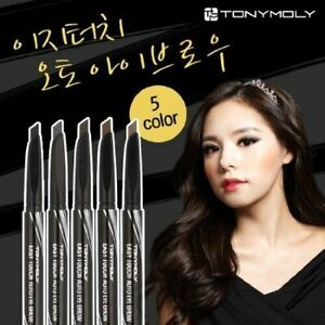 TONYMOLY - Easy Touch Auto Eyebrow 0.4g - All Colors [US Seller]