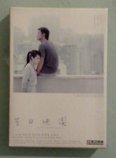 HAPPY BIRTHDAY based on rene liu's short novel   DVD