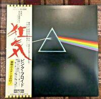 PINK FLOYD DARK SIDE OF THE MOON ODEON EOP-80778 Japan OBI VINYL LP 1