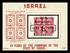 Dr Jim Stamps Founding Of State Of Israel Souvenir Sheet 6 3/4'' X 5'' Size Card