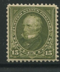 1898 US Stamp #284 15c Mint Never Hinged VF Catalogue Value $650 Certified