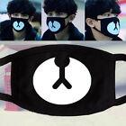 Fashion Ayo & Teo Face Mask Panda Bape Mask Bear Mouth Respirator Black Unisex