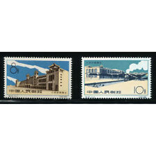 China Stamp 1960 S42 Beijing Railway Station MNH