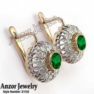 14k Rose Rose White Gold Genuine F-SI1 1.70 CWT Diamond & Emerald Earrings E1120