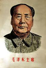 REPRO impression de chinois Mao Poster