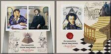 Alexander Pushkin Masons Letteratura Russia Massoneria MNH Francobolli Set