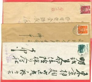 Japan 3 diff stamp Solo / Single used on 3 diff Old cover Lot#3979