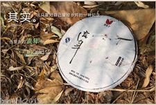 366g cake Yunnan raw puerh tea raw puer tea green tea LiuNian Year 2013