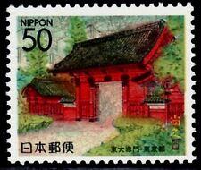 JAPÓN 1995 2196 UNIVERSIDAD TOLYO 1v.
