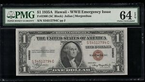 SC 1935 A $1 Hawaii PMG 64 EPQ WWII Emergency Issue Silver Certificate