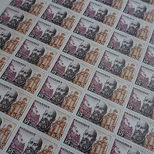 FEUILLE SHEET TIMBRE MAYRISCH LUXEMBOURG DECARIS N°1385 x50 1963 NEUF ** MNH