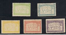 TMM* 1896 Venezuela Stamp Group mint condition/hinged/old gum 5 values S137-41