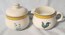 Primitive Artisan Yellow and Green Rooster Sugar & Creamer