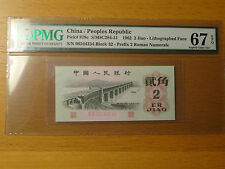 Lucky China 1962 2 Jiao PMG 67 EPQ Lithographed Face Fancy Solid Superb GEM UNC