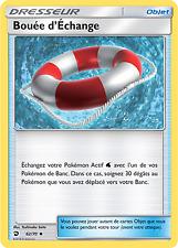 Pokemon - Bouée d'Échange X2 - Peu Commune - SL7.5 Majesté des Dragons 62/70