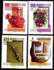 UAE 2004 ** Mi.756/59 Kunst Art | Kunsthandwerk Artistic Craftwork