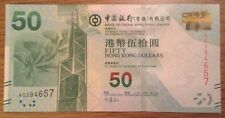Hong Kong Banknote. 50 Dollars. Bank Of China. Date 2010. Uncirculated