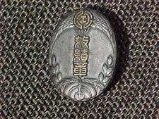 ORIGINAL WWII JAPANESE / KOREAN / TAIWAN ? CHINESE ? ASIAN BADGE PIN