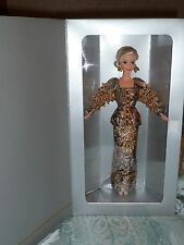 Barbie Christian Dior Limited Edition ~ In Original Box & Shipper ~ Mint ~ NRFB