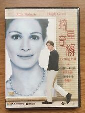 Notting Hill (DVD, 1999) Asian Edition
