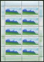 Bund 10 x Nr. 2231 ** postfrisch KB Bogen Jahr der Berge 2002 Kleinbogen 10 - er