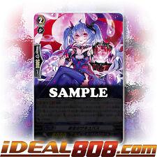 Cardfight Vanguard  x 4 Succubus of Desire - G-BT08/075EN - C Mint