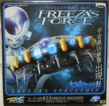 Dragon Ball Z Kai Freeza Force SpaceShip Figure Super Freeza Japan NEW Banpresto