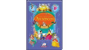 Children's Russian Books for Kids Сказки. Ганс Кристиан Андерсен (А4 формат)