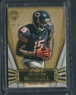 What's Hot in 2012 Topps Supreme Football 20