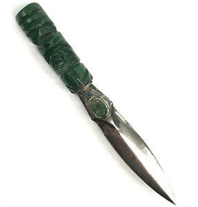 Vintage Mexico Sterling Silver, Carved Jade Tiki God Handle Letter Opener, Knife
