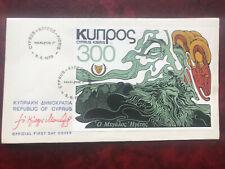 Zypern 1978 Ersttagsbrief Block Todestag Makarios FDC