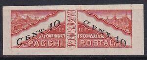 1946 SAN MARINO PACCHI NR.17/II VARIETA NON DENT+CIFRE SPOSTATE IN BASSO MNH**