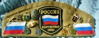 S/H RUSSIAN MILITARY STYLE SLIDE CAP WITH BADGES SMALL SIZE SEE ALL PICTURES