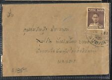 THAILAND (P0612B)  KING 20 SG ON COVER FROM SUBARN