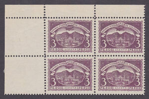 Colombia Sc C34 MNH. 1921 3p SCADTA Sheet Corner Block of 4, VF