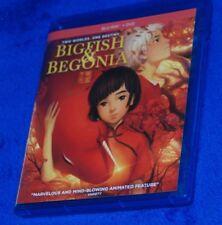 BIG FISH & BEGONIA * 2018 Blu-ray  1 DISC ANIME  MOVIE
