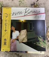 LP ANRI  Heaven Beach Life Records Japan CITY POP 1982 , the 4th original album