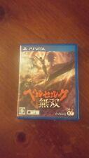 Berserk Warriors Playstation Vita Japanese Free Shipping