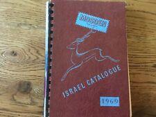 Vintage -1969 Stamp Catalog Holy Land & Judaica -comprehensive autographed