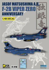 DXM decal 1/48 JASDF F-2B Viper Zero 21st SQ Anniversary