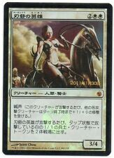 MTG Japanese Foil Hero of Bladehold Prerelease Promo NM