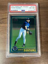 2001 Ichiro Suzuki Topps Chrome Traded Rookie RC PSA 8