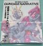 New Mobile Suit Gundam Narrative NT Limited Edition 2 Blu-ray+CD BCXA-1432 Japan