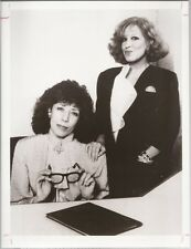 PF Big Business ( Lily Tomlin , Bette Middler )