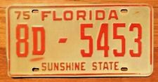 VINTAGE 1975 FLORIDA LICENSE PLATE / TAG ~ 8D-5453 ~SUNSHINE STATE~