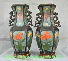 "14"" Old Chinese Bronze Cloisonne Palace Beast Handle Flower Bottle Vase Pair"